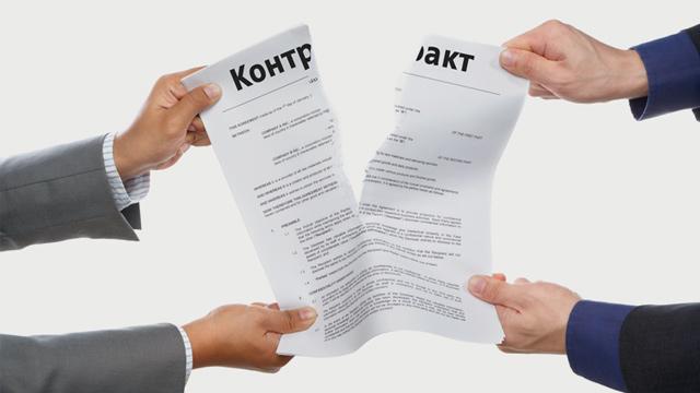 О расторжении договора с ЧОП «СКИФ»