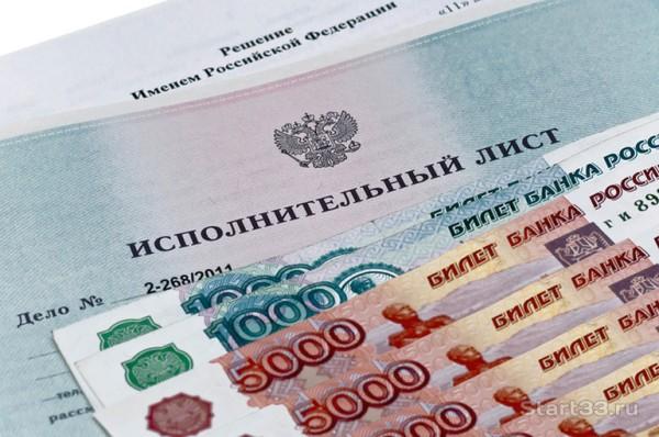 Все судебные решения о взыскании задолженности в пользу ТСЖ вступили в силу