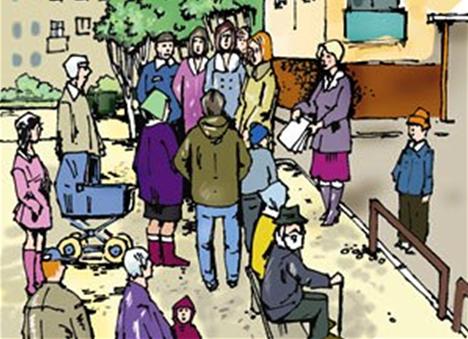 Уведомление о проведении общего собрания собственников